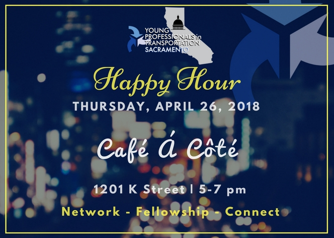 Happy Hour - April